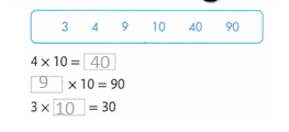 Envision-Math-Common-Core-2nd-Grade-Answer-Key-Topic-2- Multiplication Facts- Use Patterns-26
