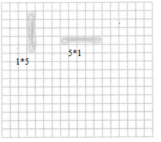 Envision-Math-Common-Core-4th-Grade-Answer-Key-Topic-7-Factors-and-Multiples-9 (2)